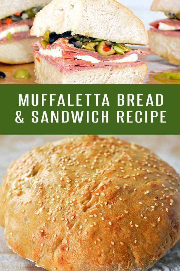 Easy Muffaletta Bread Recipe to make authentic Muffaletta Sandwiches. You'll feel like you're in New Orleans. #sandwichrecipes #muffalettasandwich #neworeleans