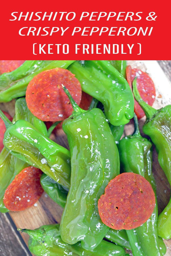 Just 2 Ingredients! Blistered Shishito Peppers and Crispy Pepperoni (BJ's Copycat Recipe). This keto recipe is quick and easy to make! Ready in just 10 minutes. #ketorecipes #appetizerrecipes #pepperonirecipes #ketodiet #keto